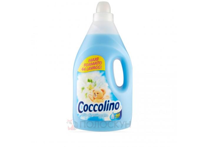 Пом'якшувач для прання Aria di Primavera Coccolino