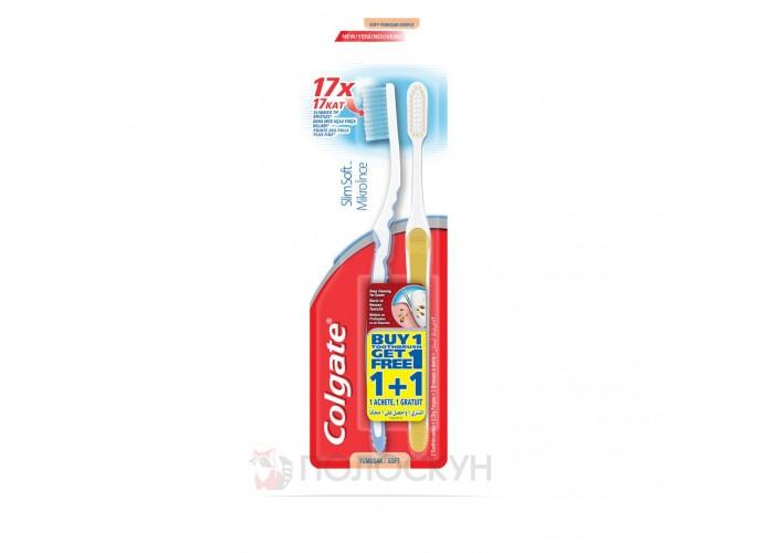 Зубна щітка Шовкові нитки Colgate