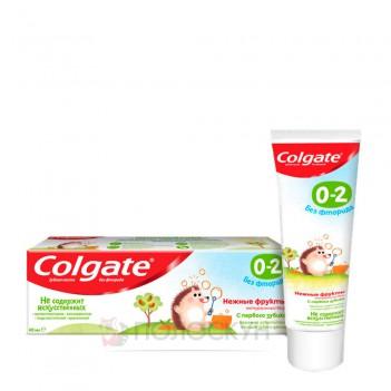 Дитяча зубна паста 0-2 без фотору Colgate