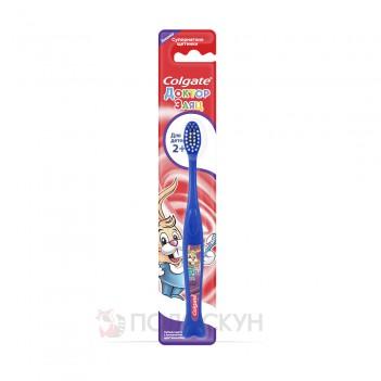 Дитяча зубна щітка Colgate