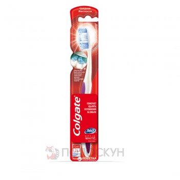 Зубна щітка 360 Optic Whiteт + Футляр  Colgate