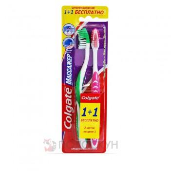 Зубна щітка Massager 1+1  Colgate