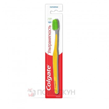 Зубна щітка Ультрам'якість  Colgate