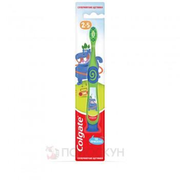 Зубна щітка для дітей 2-5 років Супер м'яка Colgate