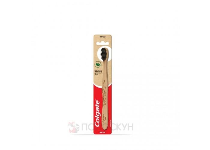Зубна щітка Бамбук-Деревне вугілля Colgate