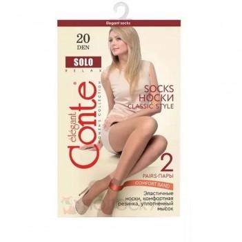 Шкарпетки жіночі Solo 23-25р Nero Conte