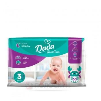 Підгузки дитячі N3 Premium 4-9 кг Dada