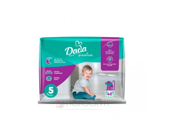 Дитячі підгузки N5 Premium 15-25 кг Dada