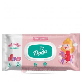 Вологі серветки для дітей для дівчаток без запаху Dada
