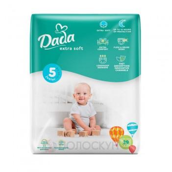 Підгузки дитячі N5 Junior Extra Soft Dada