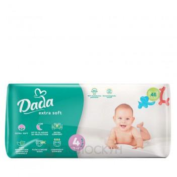 Підгузки дитячі N4 Extra Soft Dada