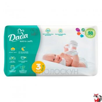 Підгузки дитячі N3 Extra Soft Midi Dada
