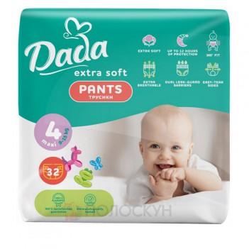 Підгузки-трусики Dada Extra Soft №4 Maxi 9-15 кг Dada