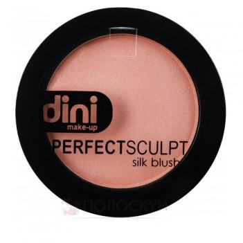Рум'яна компактна для обличчя Perfect Sculptt №01 Dini