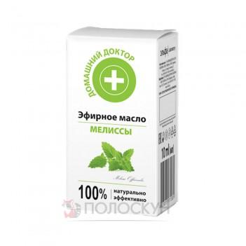 Ефірна олія Меліса Домашній доктор