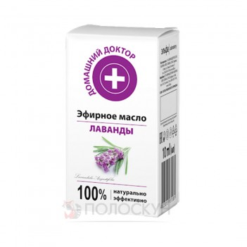 Ефірна олія Лаванда Домашній доктор