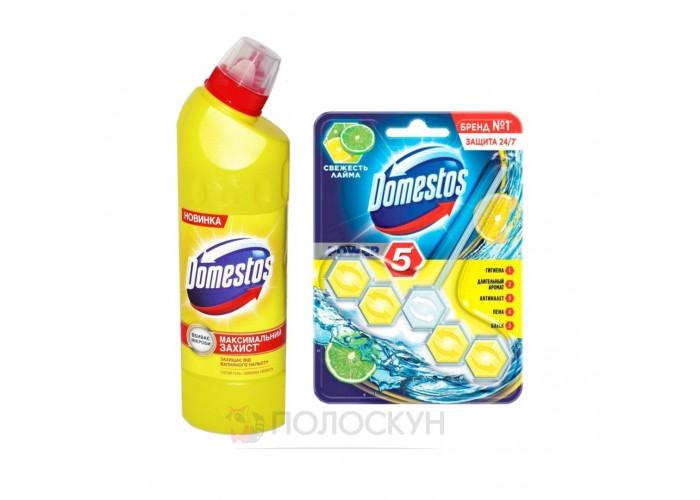 Засіб для миття унітазів + туалетний блок Лимонна свіжість Domestos