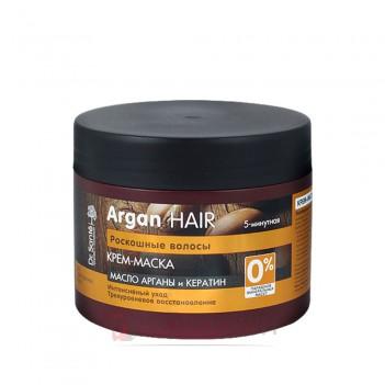 Крем-маска для волосся Арган Dr Sante