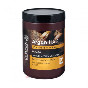 Маска для волосся Арган Dr Sante