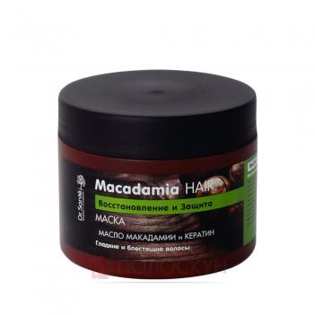 Маска для волосся Макадамія Dr Sante