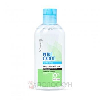 Міцелярна вода Pure Code Dr Sante