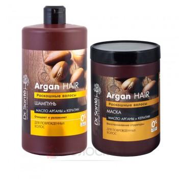 Набір шампунь 1л та маска 1л для волосся Argan Dr Sante