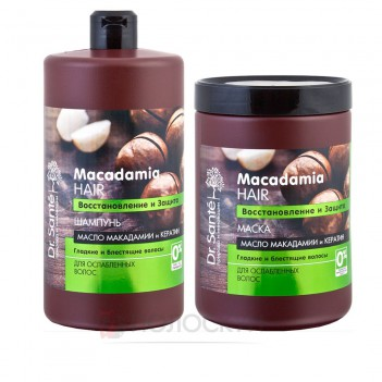 Набір шампунь 1л та маска 1л для волосся Macadamia Dr Sante
