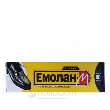 Крем для взуття Чорний Emolan
