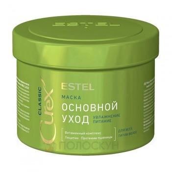 Маска для всіх типів волосся Curex Classic Estel