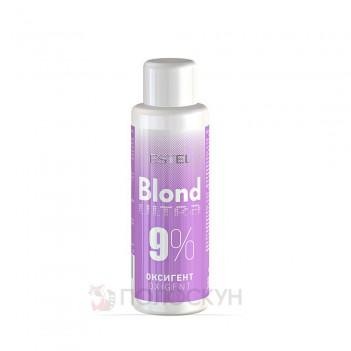 Окислювач 9% Only Oxigent Ultra Blond Estel