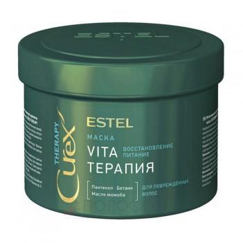 Маска для пошкодженого волосся Curex Therapy Estel