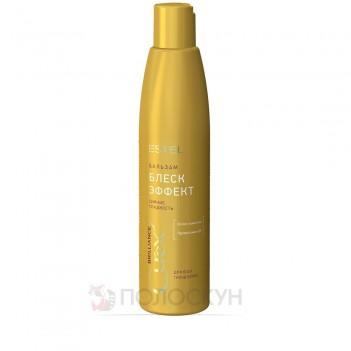 Бальзам для волосся Curex Brilliance Estel