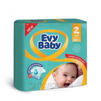 Дитячі підгузки N2 від 3 до 6 кг Evy Baby