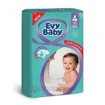 Дитячі підгузки N4 від 7 до 18 кг Evy Baby