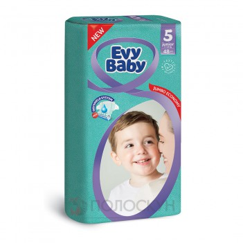 Дитячі підгузки N5 від 11 до 25 кг Evy Baby
