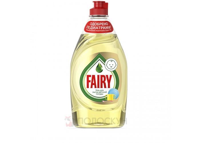 Засіб для миття дитячого посуду Fairy