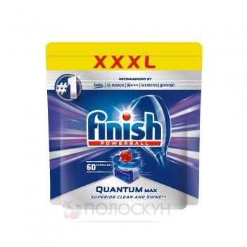 Таблетки для посудомийних машин Quantum Max Finish