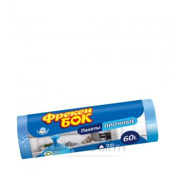 Пакети для сміття 60л Фрекен Бок