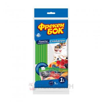 Пакети для заморозки 1л Фрекен Бок