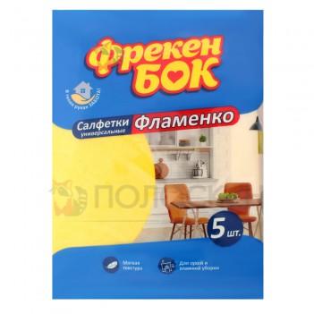 Серветки для прибирання Фламенко Фрекен Бок