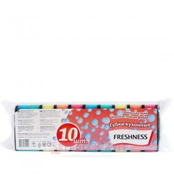 Кухонна губка Економ Freshness