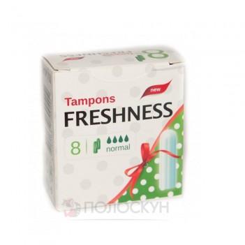 Тампони Super Freshness