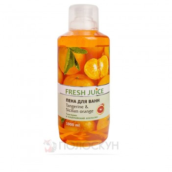 Піна для ванн Помаранч Fresh Juice