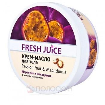 Крем-масло для тіла Макадамія Fresh Juice