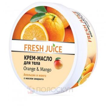 Крем-масло для тіла Манго-апельсин Fresh Juice