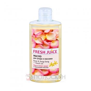 Олійка для догляду та масажу Fresh Juice