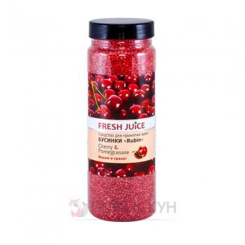 Перлини для ванн Вишня та гранат Fresh Juice