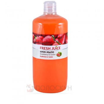 Рідке мило Полуниця-гуава Fresh Juice