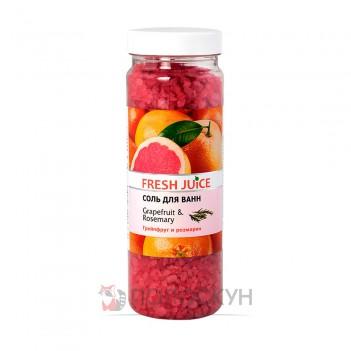 Сіль для ванн Грейпфрут Fresh Juice
