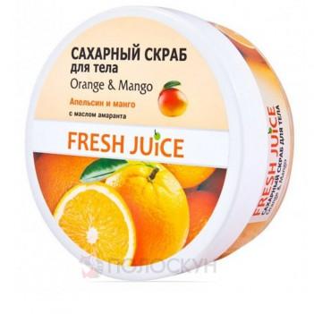 Скраб для тіла Мандарин і манго Fresh Juice
